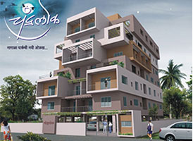 Chandralok Residential Apartment at Nagala Park. 2 BHK, 3 BHK Luxurious Flats Available.
